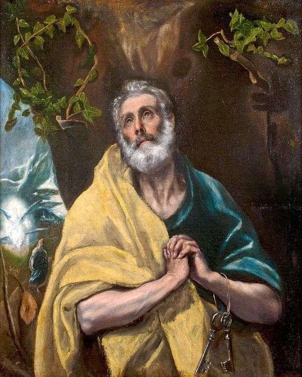 使徒ペテロ   エル・グレコ