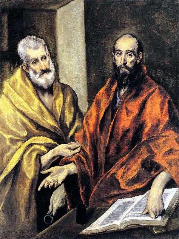 聖使徒ペテロとパウロ   エル・グレコ