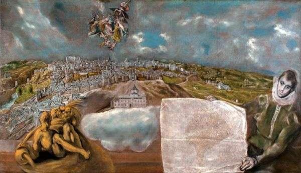 トレドの表示と計画   El Greco