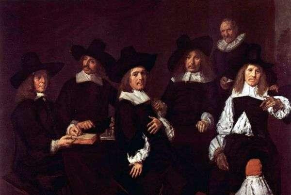 グループの肖像   フランスハルス