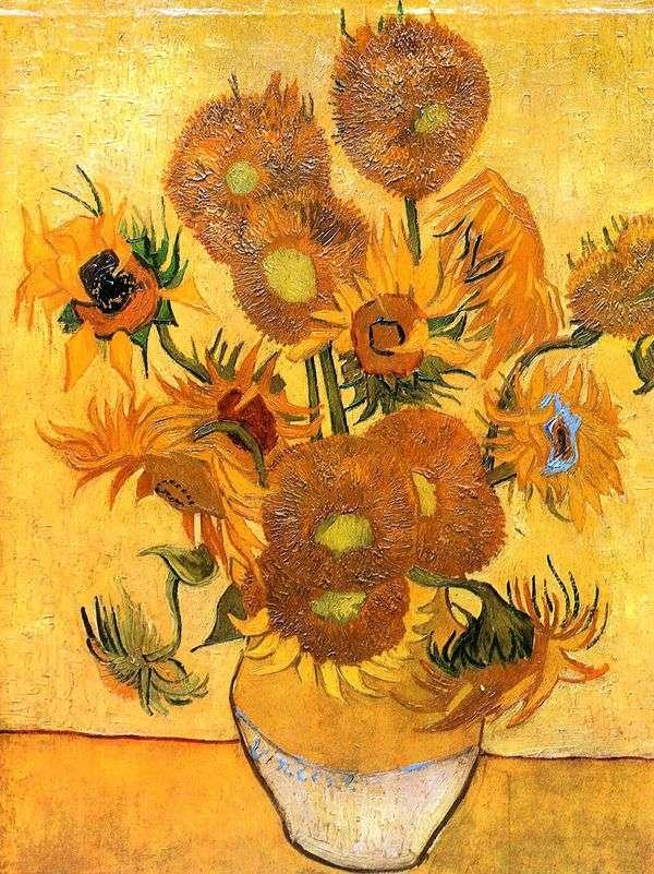 ひまわり   Vincent Van Gogh