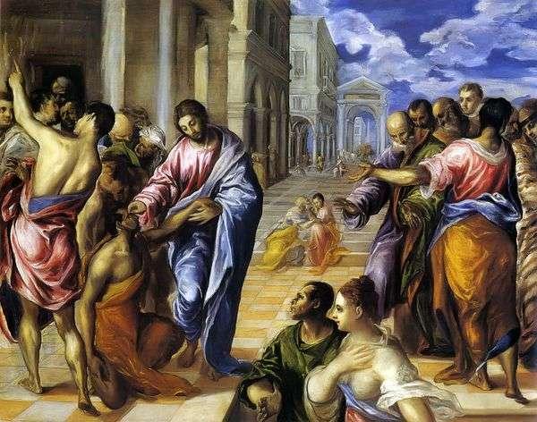 盲人を癒す   El Greco