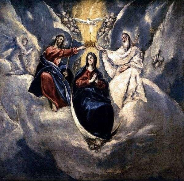 マリアの聖母の戴冠式   El Greco