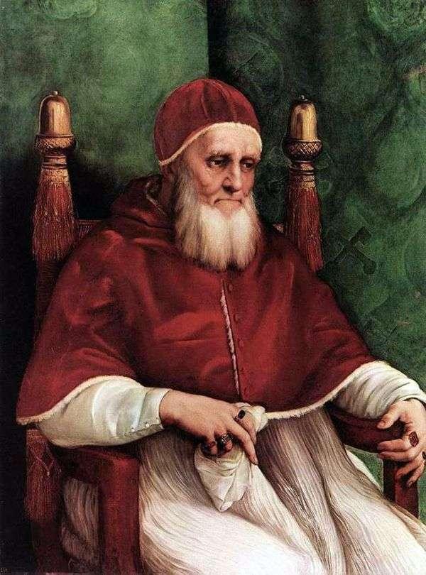 教皇ユリウス2世の肖像   ラファエル・サンティ