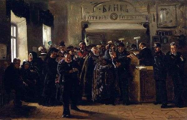 銀行の崩壊   コンスタンティン・マコフスキー
