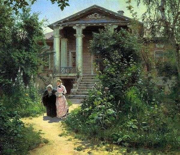 おばあちゃんの庭   ヴァシリーポレノフ