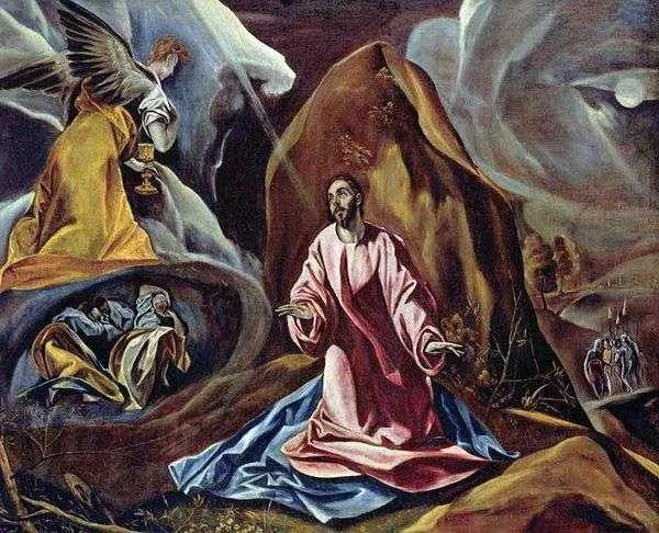 カップの祈り   El Greco