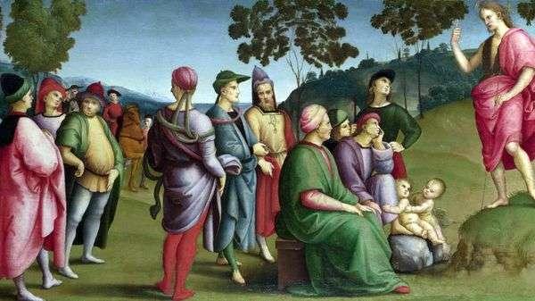 洗礼者聖ヨハネの説教   ラファエル・サンティ