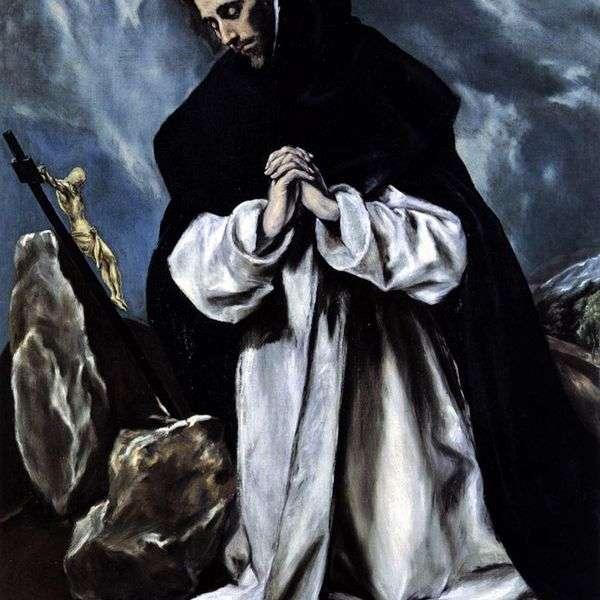 聖ドミニクの祈り   エル・グレコ