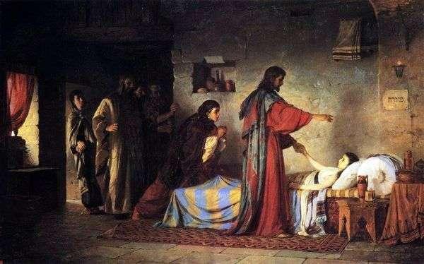 ジャイラスの娘の復活   ヴァシリー・ポレノフ