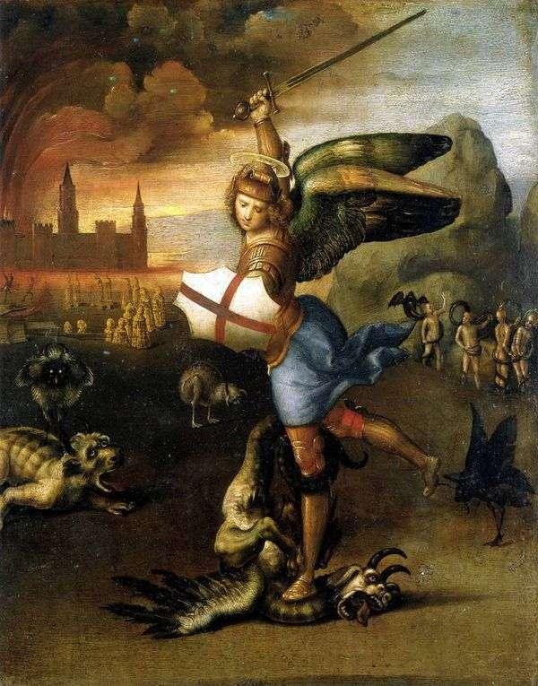 聖ミカエルと竜   ラファエル・サンティ