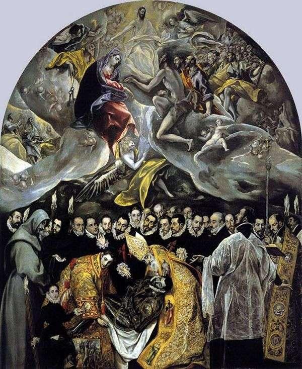 カウントオルガスの葬儀   エルグレコ