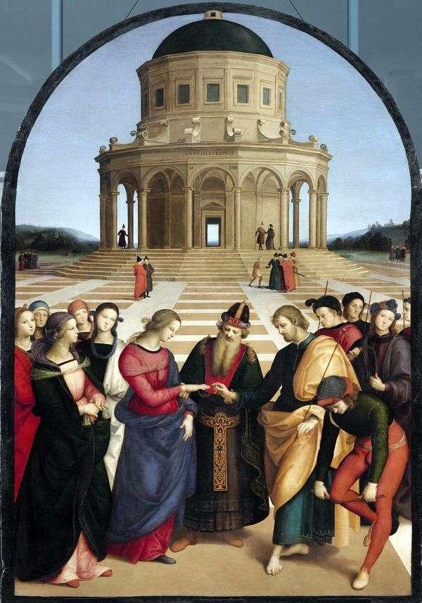 聖母マリアの婚約者   ラファエル・サンティ