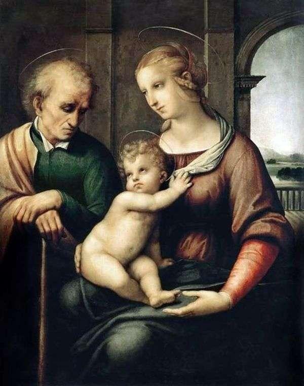 ベアレスジョセフとの聖家族またはマドンナ   ラファエルサンティ