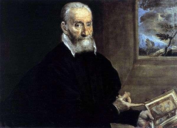 Julio Clovio   El Grecoの肖像