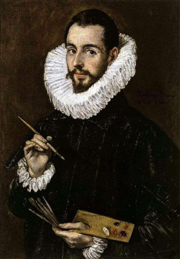画家の肖像   エル・グレコ