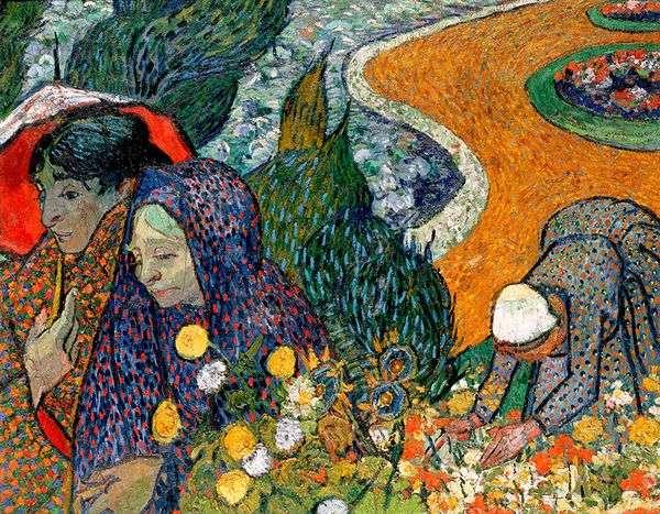 アルルを歩く   Vincent Van Gogh