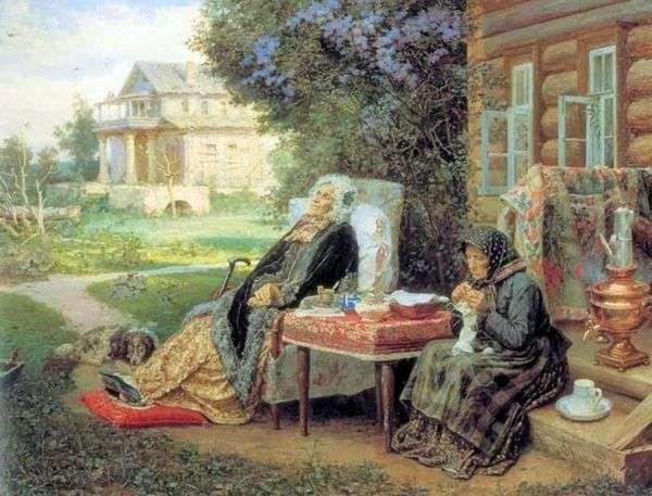 過去のすべて   Vasily Maximov