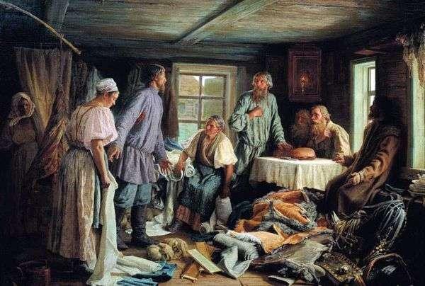 家族セクション   Vasily Maximov