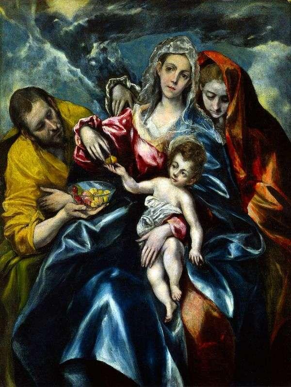 メアリーマグダレンと聖なる家族   エル・グレコ
