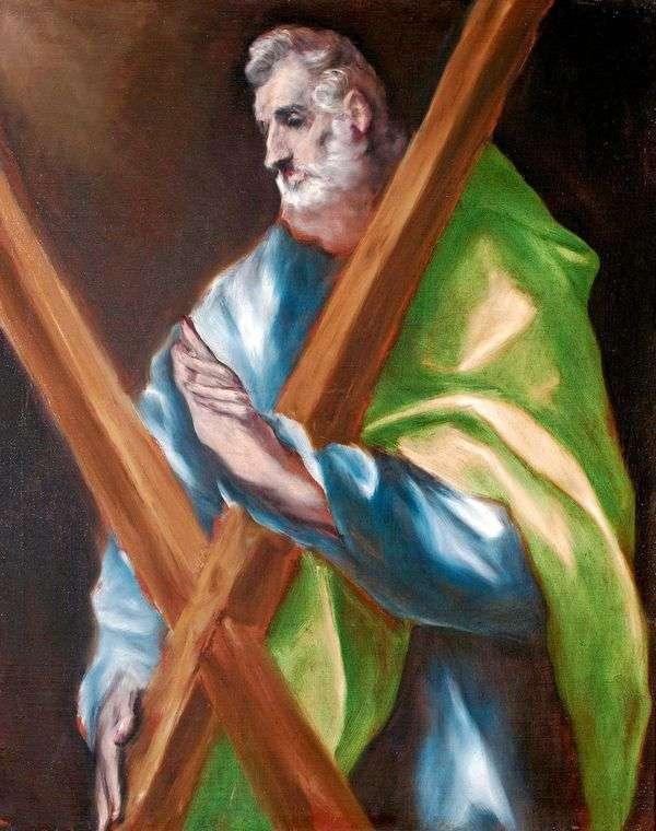 聖使徒アンドリュー   エル・グレコ