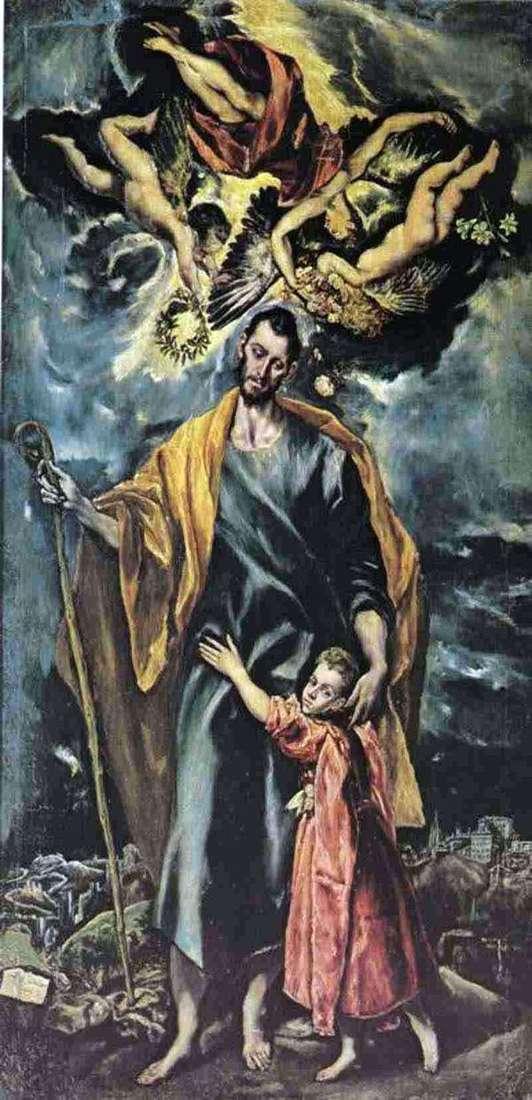 若いキリストと聖ヨセフ   エル・グレコ
