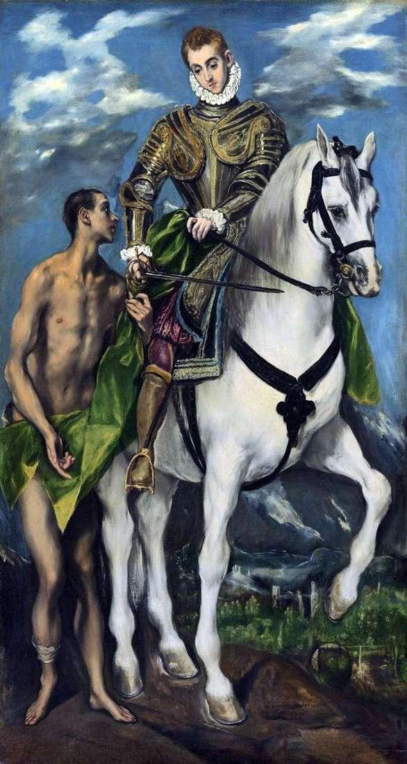 聖マーティンと乞食   El Greco