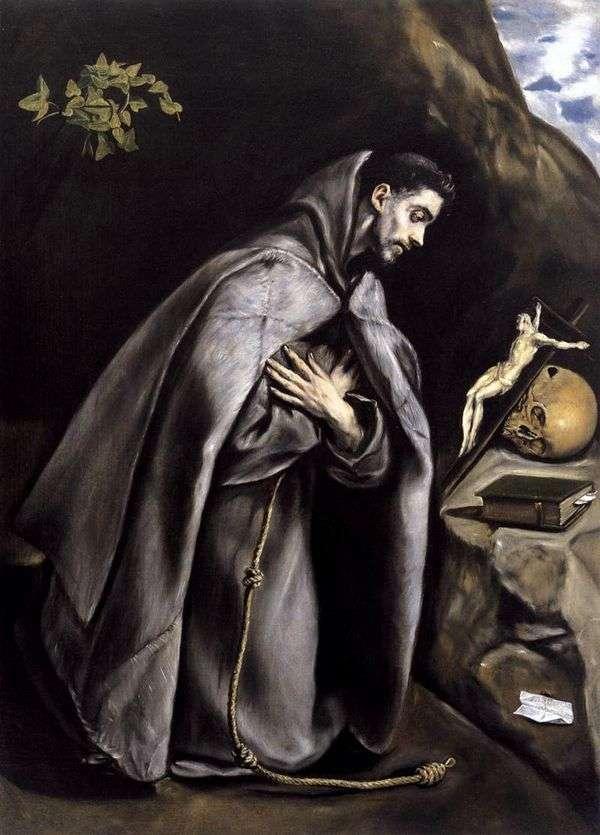 エクスタシーの聖フランシス   El Greco