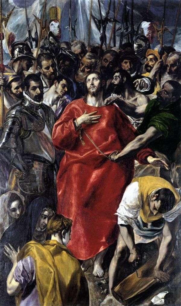 キリスト(エスポリオ)から服を脱ぐ   El Greco