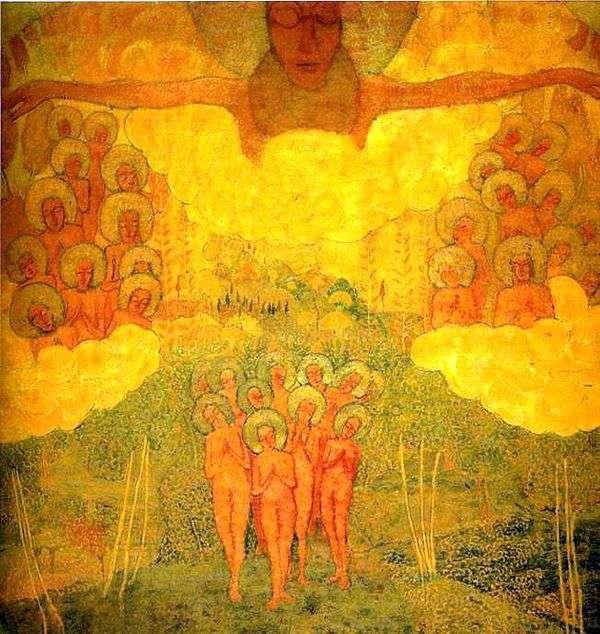空の勝利   Kazimir Malevich