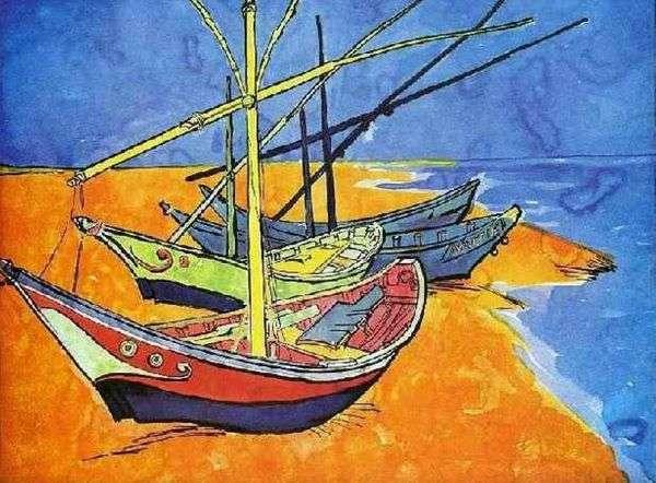 サントマリー(水彩)   Vincent Van Goghからビーチでの漁船