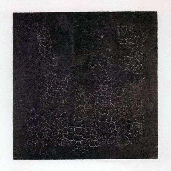黒い広場   Kazimir Malevich