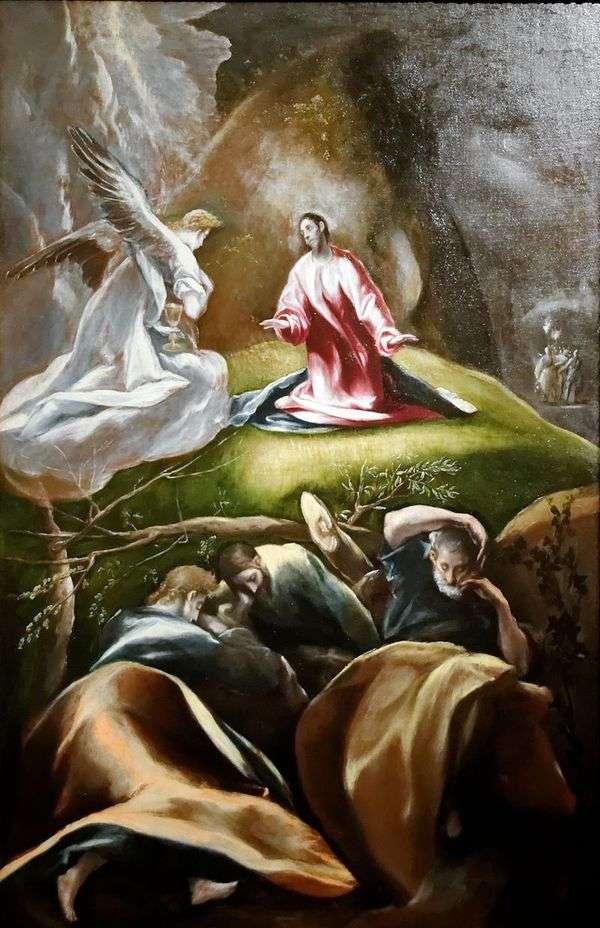庭での情熱(カップの祈り)   El Greco