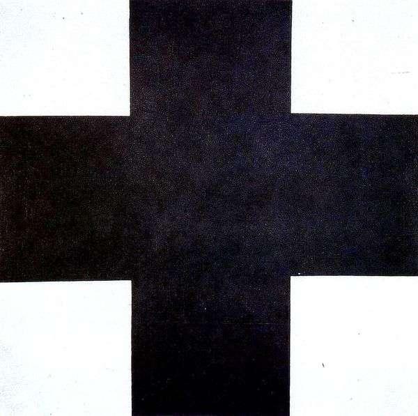 ブラッククロス   Kazimir Malevich