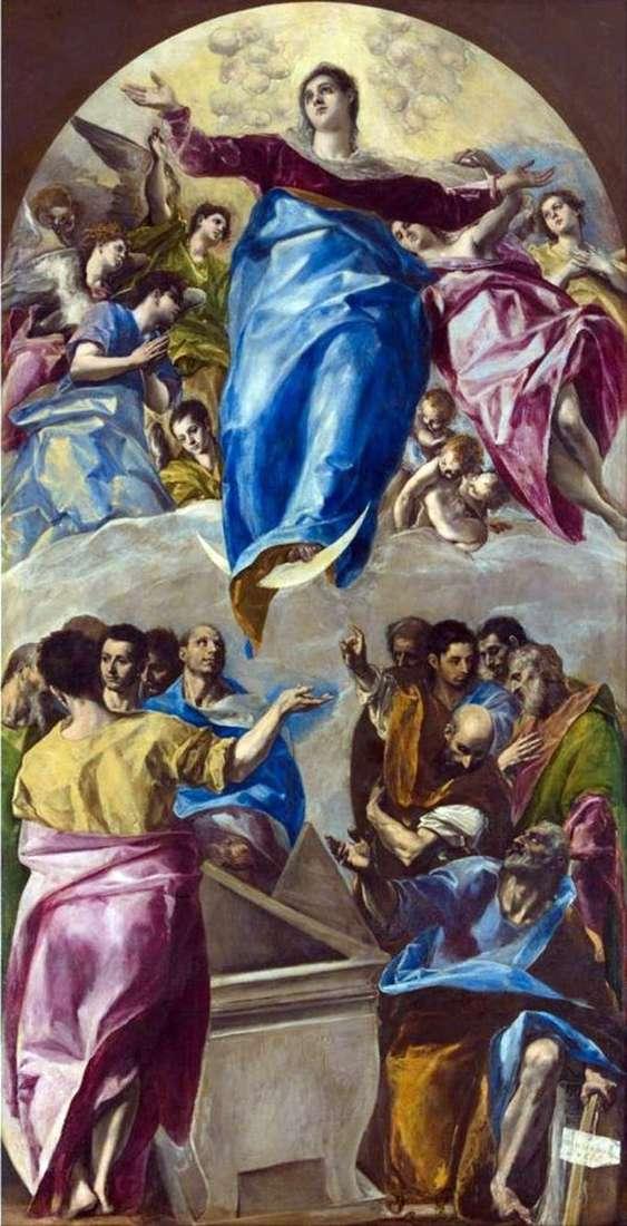 聖母被昇天   エル・グレコ