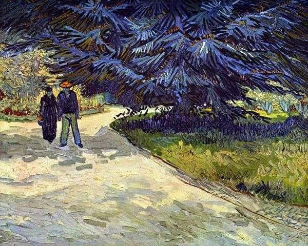 詩人の庭   Vincent Van Gogh