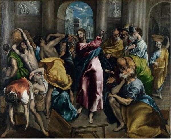 寺院からの商人の追放   El Greco