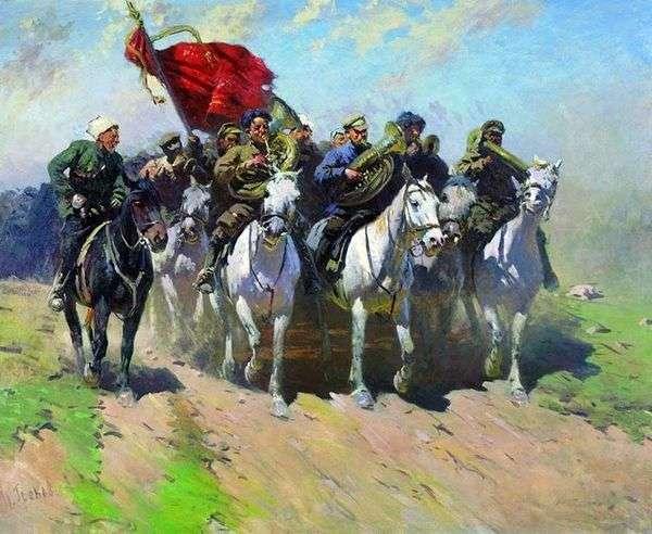 最初の騎士団のトランペッター   Mitrofan Grekov