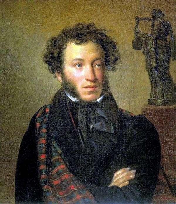 アレクサンダーSergeevichプーシキン   Orest Kiprenskyの肖像