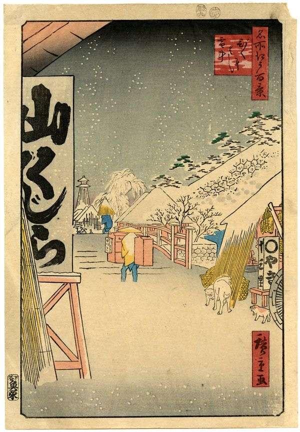 雪に覆われた橋びくにばし   歌川広重