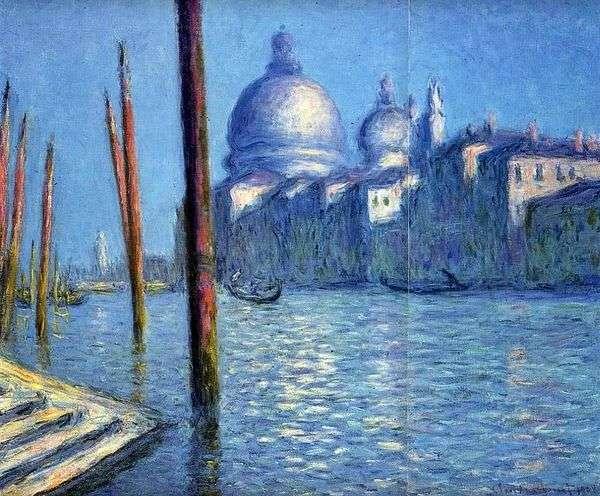ヴェネツィアの景色(大運河)   クロード・モネ
