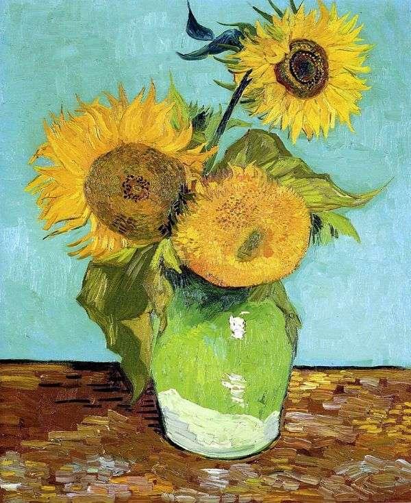 花瓶の中の3つのひまわり   Vincent Van Gogh
