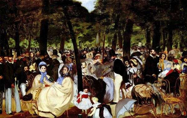 チュイルリー庭園の音楽   Edouard Manet
