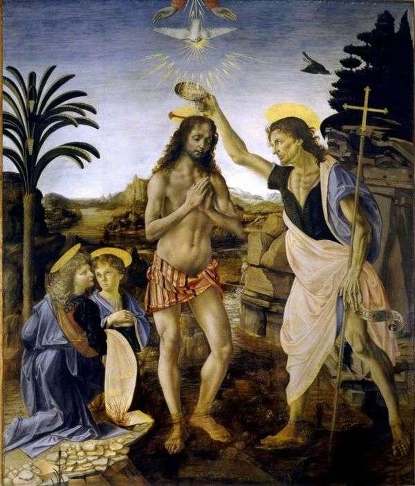 キリストの洗礼   レオナルドダヴィンチ