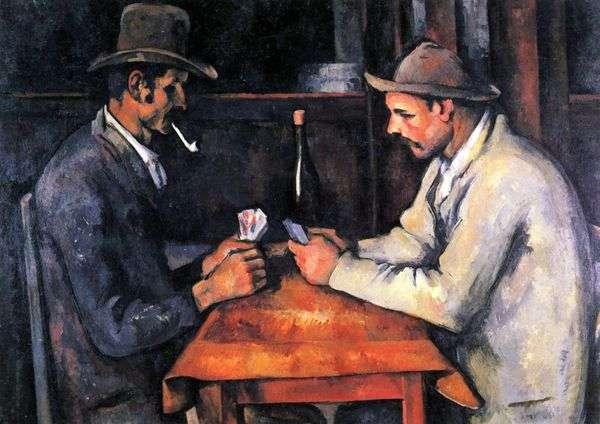 カードプレーヤー   Paul Cezanne