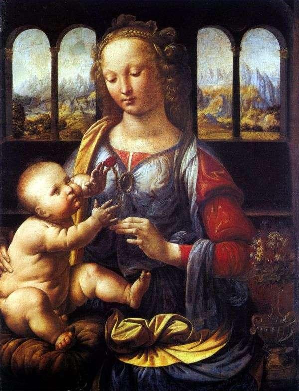 カーネーションの聖母   レオナルドダヴィンチ