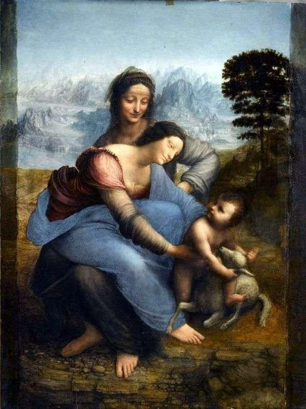 聖アンと聖母子   レオナルドダヴィンチ