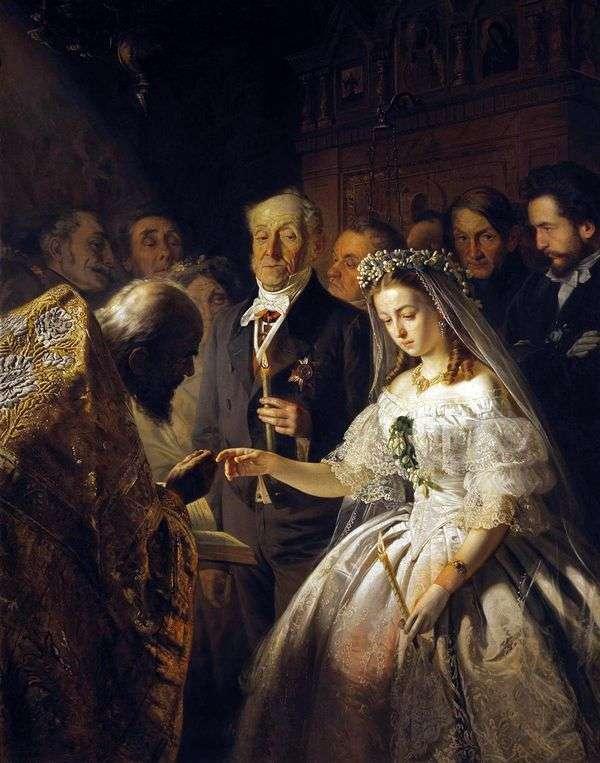 不平等な結婚   ヴァシリー・プキレフ