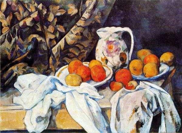 カーテンと水差しのある静物   Paul Cezanne