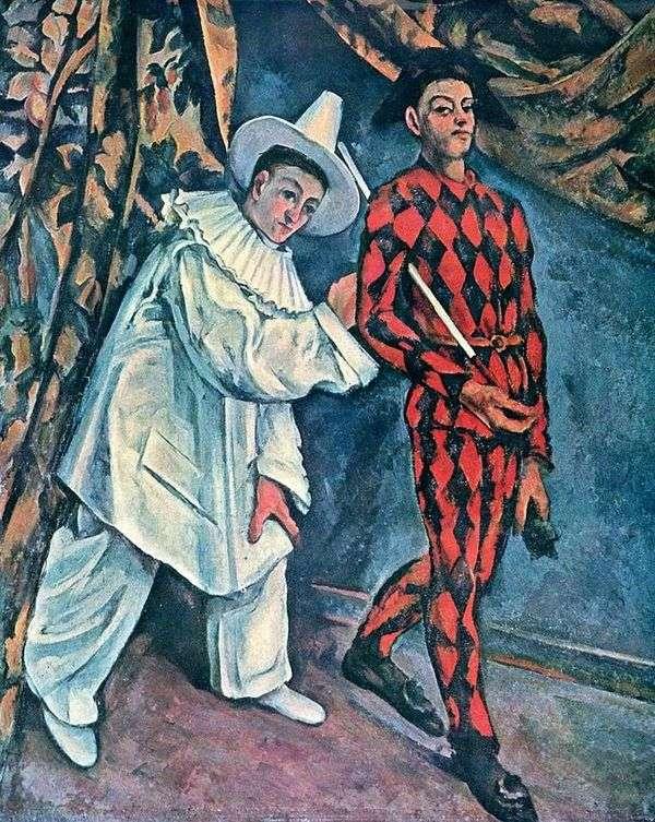 Pierrot and Harlequin(Maslenitsa)   ポール・セザンヌ